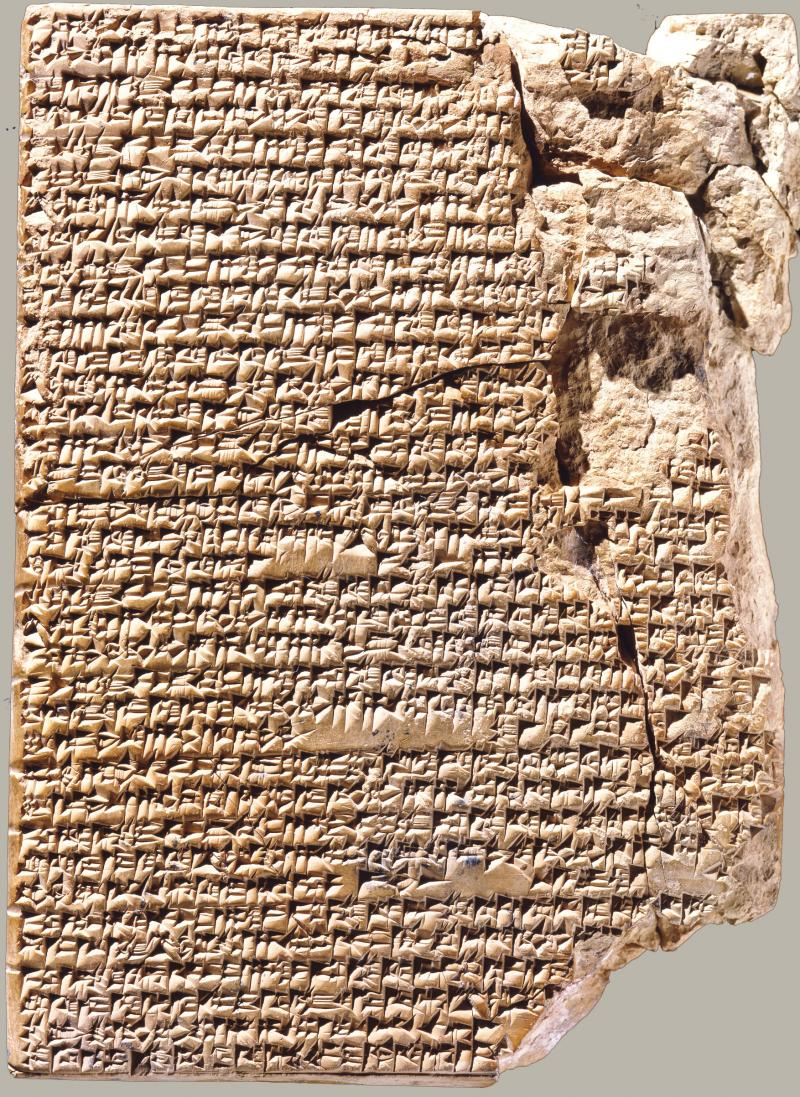 Babylonian culinary tablet